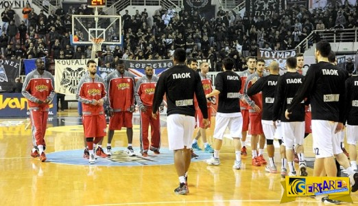 PAOK - Olympiakos Live Streaming