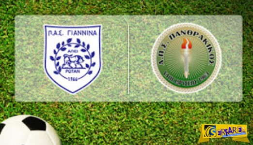 PAS Giannina - Panthrakikos Live Streaming