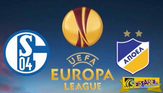 Schalke Apoel