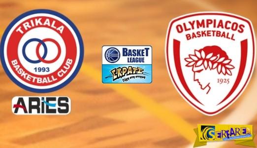 Trikala - Olympiakos Live Streaming