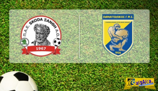 Xanthi - Panetolikos Live Streaming