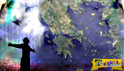 Ξένοι ακαδημαϊκοί: Η μόνη ελπίδα της ανθρωπότητας δεν είναι η παγκοσμιοποίηση, αλλά ο Ελληνισμός!