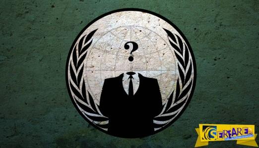 Οι Anonymous κηρύσσουν πόλεμο κατά του Ισλαμικού Κράτους - Έχουν ήδη ξεκινήσει κυβερνοεπιθέσεις!