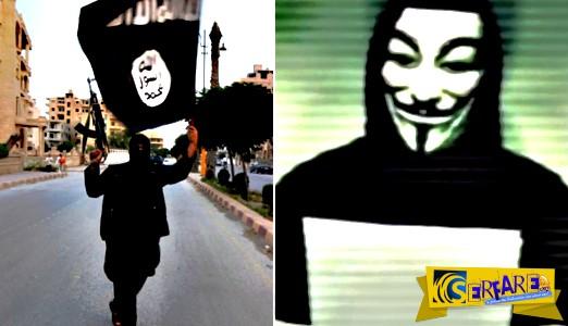 Anonymous: Εταιρεία από τη Silicon Valley βοηθάει το Ισλαμικό Κράτος