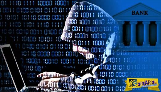 Armada Collective: Ποιοι οι Ρώσοι χάκερ που χτύπησαν τις ελληνικές τράπεζες