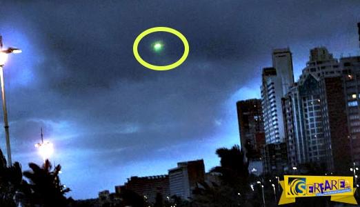 Cape Town: Εμφανίστηκε στις 28/11 Αστροπύλη να ανοίγει!