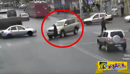 Σόκ: Αυτοκίνητο πέρασε δύο φορές πάνω από το κεφάλι της και επέζησε!
