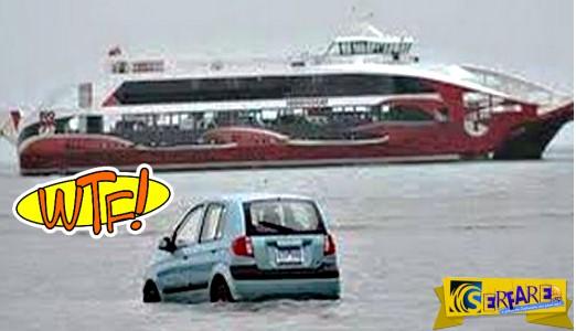 Δεν θα πιστεύετε πως καταφέρνει και προχωράει αυτό το αυτοκίνητο μέσα στον... ωκεανό