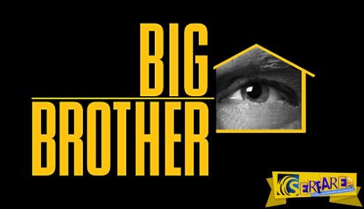Στήνεται το μεγαλύτερο Big Brother που έγινε ποτέ: Θα συμμετέχουν 10.000 άνθρωποι στη Νέα Υόρκη για 20 ολόκληρα χρόνια!