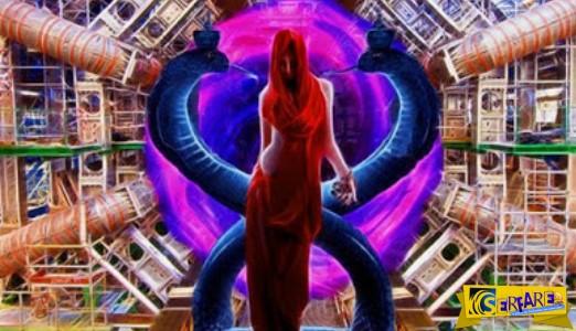 CERN: Τρεις ημέρες από το πείραμα που μπορεί να κάνει την Ανθρωπότητα να αγγίξει την άκρη του Σύμπαντος!
