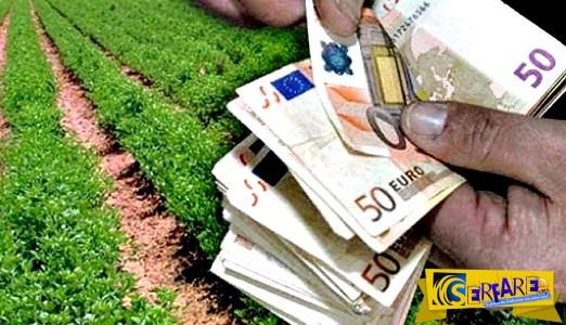 Νέο χαράτσι σε αγρότες και εισοδήματα από ενοίκια – Καταργούνται φοροαπαλλαγές
