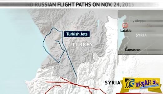 Ο χάρτης της κατάρριψης του ρωσικού μαχητικού από τους Τούρκους!