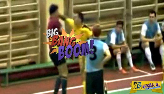 Ποδοσφαιριστής ρίχνει γροθιά σε διαιτητή μετά από κόκκινη κάρτα!