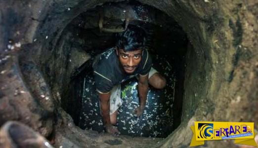 Οι δύτες υπονόμων στο Δελχί έχουν μια από τις πιο αηδιαστικές δουλειές στον κόσμο!
