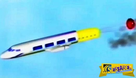Και όμως γίνεται: Δείτε την εφεύρεση που μπορεί να σώζει επιβάτες αεροπλάνου που πέφτει