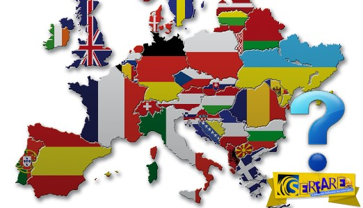 Το χειρότερο χαρακτηριστικό κάθε ευρωπαϊκής χώρας – Η Ελλάδα έχει…
