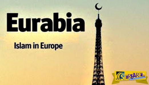 Γαλλικό ντοκιμαντέρ δείχνει την ισλαμοποίηση της Ευρώπης - Δείτε το ...
