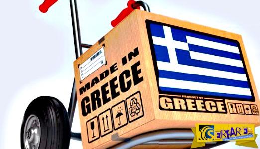 Αυτά είναι τα προϊόντα που εξάγει η Ελλάδα
