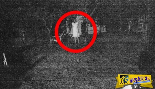 Τα πιο τρομακτικά φαντάσματα στον κόσμο που κατέγραψαν οι κάμερες!