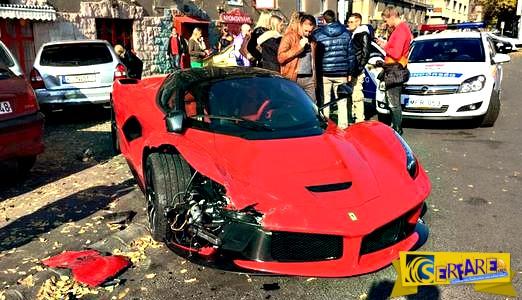Αγόρασε Ferrari, βγήκε στο δρόμο, πάτησε γκάζι και την έκανε κομμάτια!