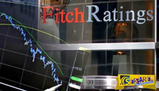 Δραματικό πόρισμα Fitch: Όλη η αλήθεια για τις ελληνικές τράπεζες