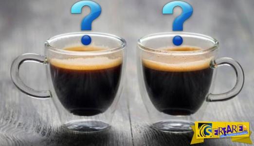 Νέα έρευνα: Πόσα φλιτζάνια καφέ να πίνετε κάθε μέρα για να φτάσετε τα 100!