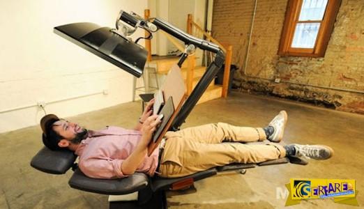 Το γραφείο που σου επιτρέπει να εργάζεσαι ξαπλωμένος!