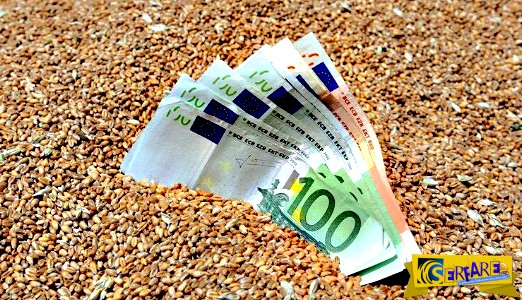 Την Παρασκευή 4/12 αρχίζει η καταβολή επιδοτήσεων στους αγρότες!