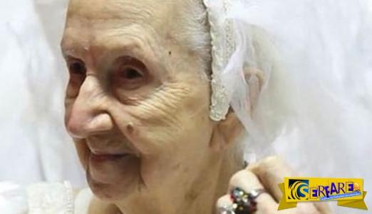 Κεφαλονιά: 85χρονη παντρεύτηκε 33χρονο. «Με πολιορκούσε…»