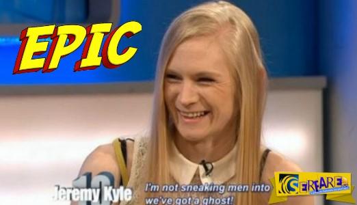 Η κοπέλα του τον απατούσε και σκέφτηκε την πιο αστεία δικαιολογία ever!