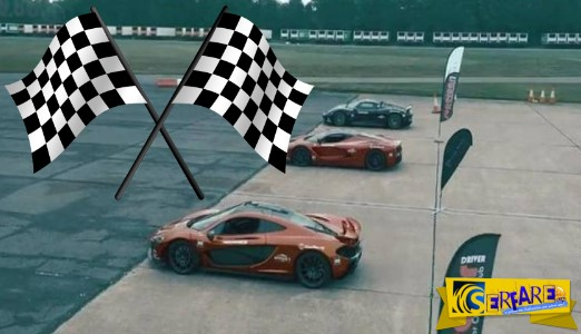 LaFerrari, McLaren P1, Porsche 918 Spyder και 0-300 χλμ/ώρα!