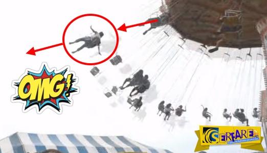 Άνδρας φεύγει μαζί με το κάθισμα από παιχνίδι σε λούνα παρκ!