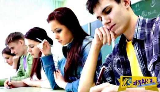 Ποιες οι αλλαγές σε Γυμνάσιο – Λύκειο: Πώς θα μπαίνουν οι μαθητές στο Πανεπιστήμιο