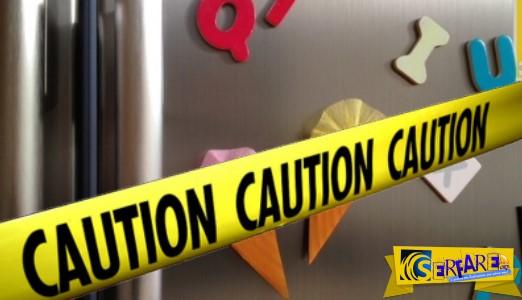 Έχετε μαγνητάκια στο ψυγείο σας; Διαβάστε αυτό...