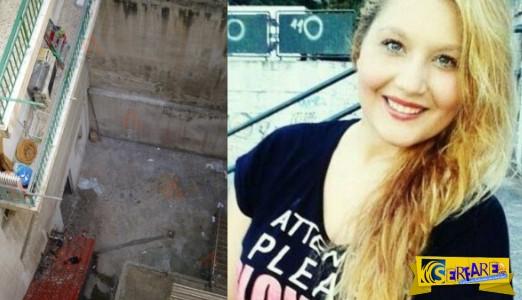 Μαρτυρικός ο θάνατος της Μαρίας Νταλιάνη: Τι έδειξε η νεκροψία