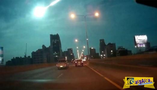 Μετεωρίτης φώτισε τον ουρανό της Μπανγκόκ