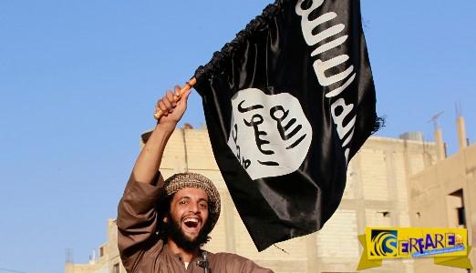 Οικονομική πολιτική ISIS - Πόσα χρήματα δίνει και πως προσελκύει;