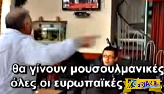 """Απειλούν οι Μουσουλμάνοι της Ελλάδας: """"Θα γίνετε Ισλάμ… Τέλος η δημοκρατία, ζήτω η Σαρία""""!"""