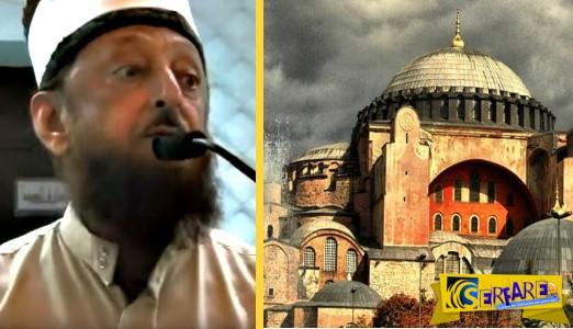 """Μουσουλμάνος θεολόγος: """"Οι Ρουμ-Ορθοντόξ (Έλληνες) θα ξαναπάρουν την Πόλη"""""""
