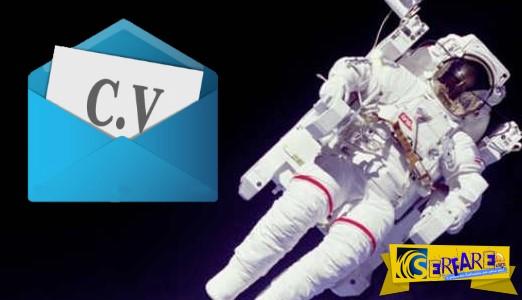 Θέλεις να γίνεις αστροναύτης; Κάνε αίτηση στη Nasa ...