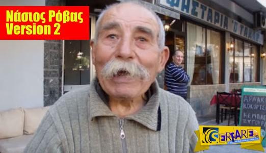 """Νάσιος Ρόβας από τα Γρεβενά: """"Πρέπει ένας Έλληνας να διοικήσει την Ελλάδα"""""""