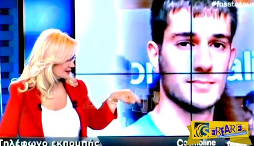 Βαγγέλης Γιακουμάκης: Μαρτυρία στο «Τούνελ» ανατρέπει τα πάντα! Τον δολοφόνησαν;