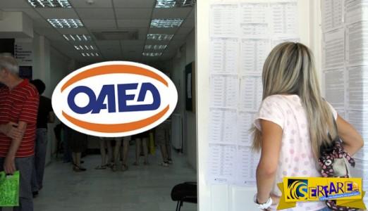 ΟΑΕΔ: Πότε ξεκινούν οι αιτήσεις για τις 12.700 θέσεις εργασίας;