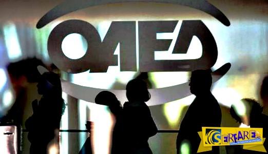 ΟΑΕΔ: Νέα προγράμματα για 55.000 ανέργους