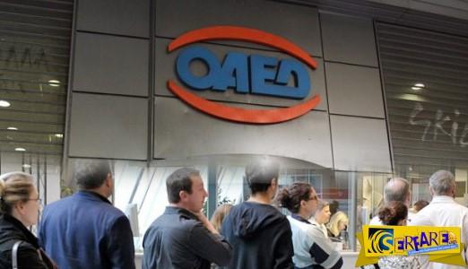 ΟΑΕΔ: Από Δευτέρα 23-11 οι αιτήσεις για το πρόγραμμα 12.700 θέσεων!