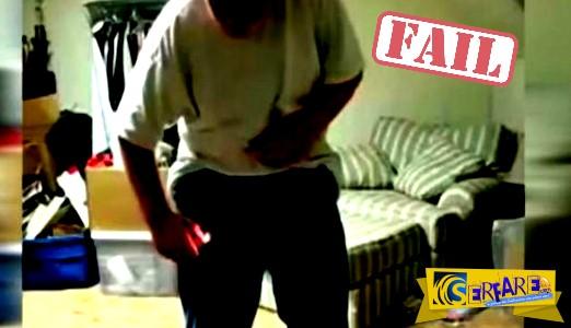 Έβαλε φωτιά στο παντελόνι του για πλάκα, αλλά μετά δεν μπορούσε να την σβήσει!