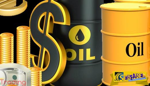 Πόσο θα κοστίζει το πετρέλαιο το 2016