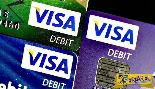 Πώς πλαστικό χρήμα και κάρτες θα φέρουν κούρεμα καταθέσεων
