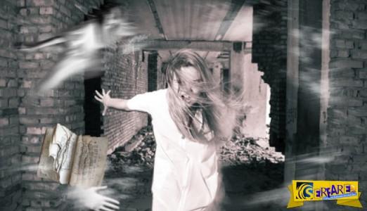 Αυτά είναι τα 10 πνεύματα του κακού που πιάστηκαν στην κάμερα!