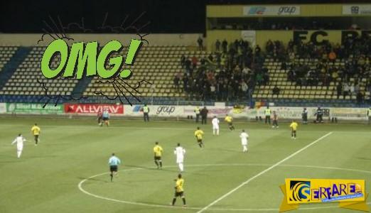 Κάμερα ποδοσφαιρικού αγώνα συλλαμβάνει απίστευτο συμβάν! Δείτε όλη την επίμαχη σκηνή